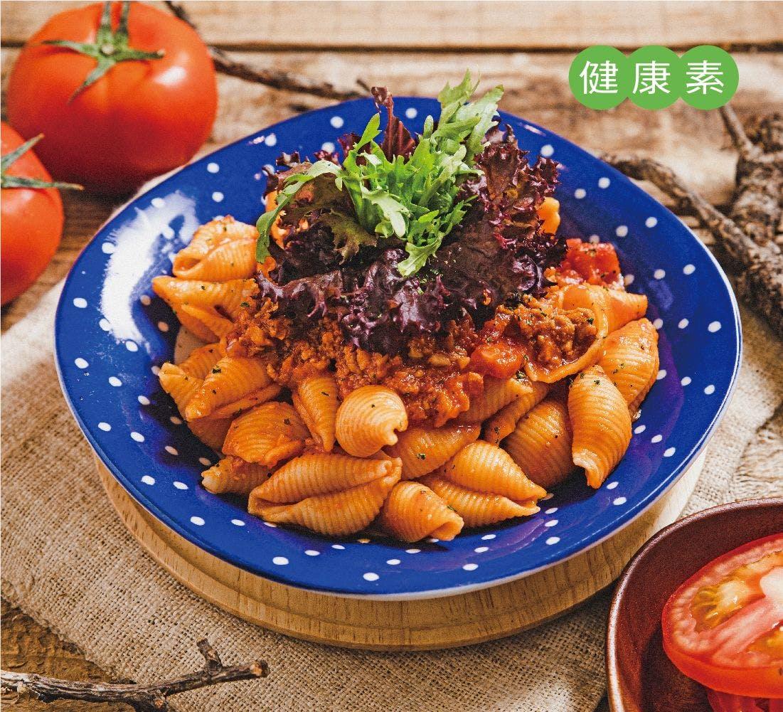 經典蕃茄新豬肉醬貝殼麵 (健康素)
