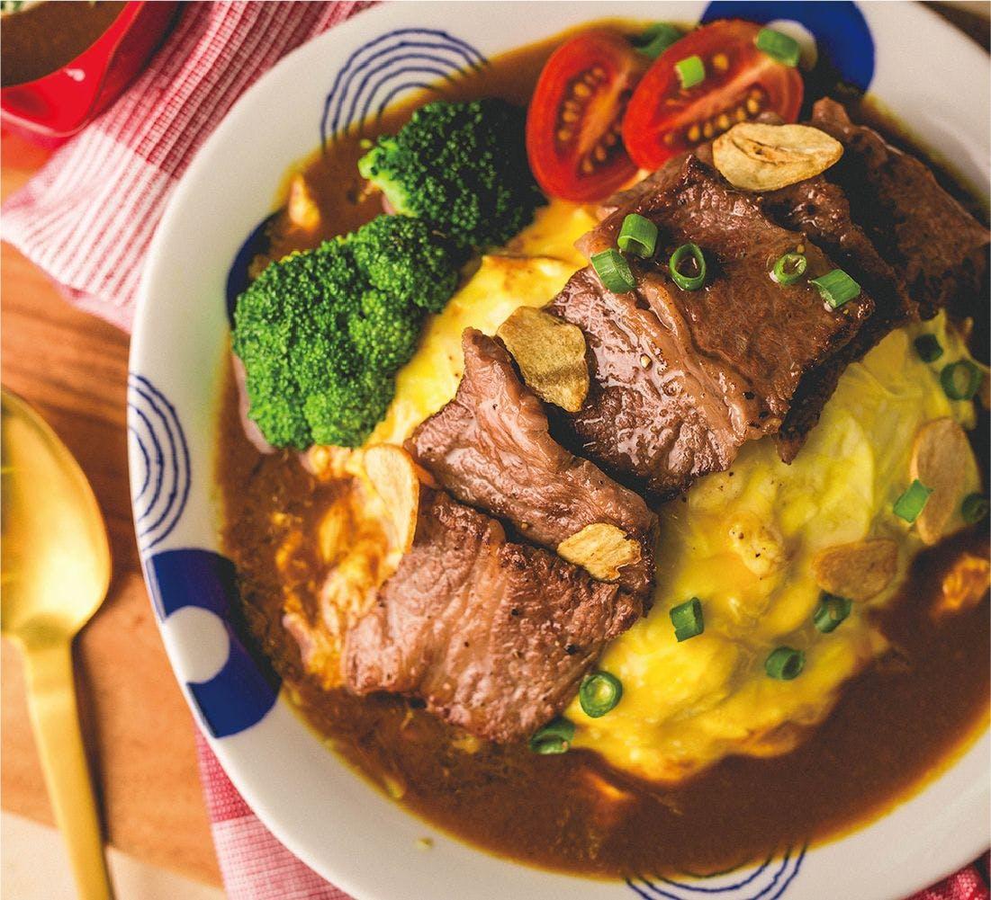 嫩煎牛小排咖哩飯🌶