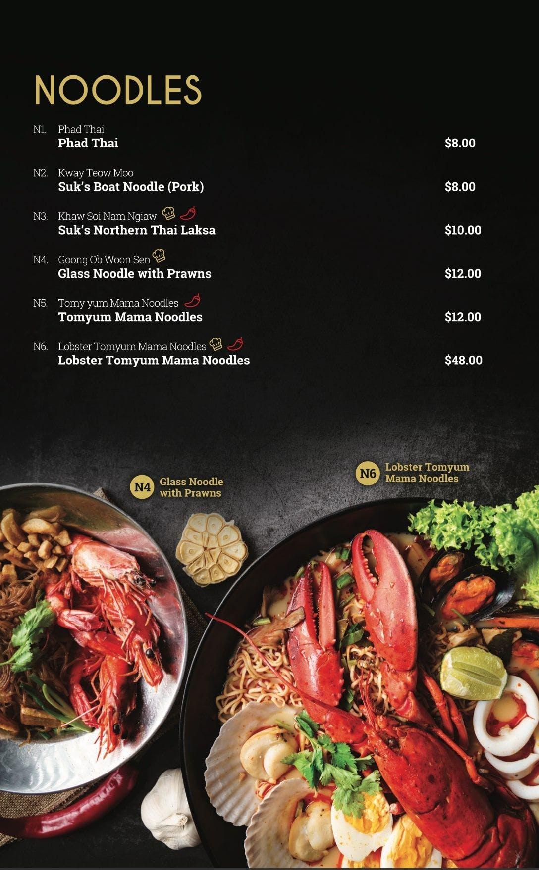 Suk S Thai Kitchen Book Now Inline Online Bookings